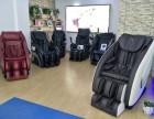 台湾督洋家用太空舱全身电动按摩椅