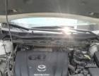 马自达CX-52013款 CX-5 2.0 自动 两驱舒适型 我