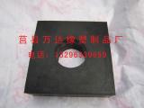 橡胶减震块 橡胶簧 橡胶垫