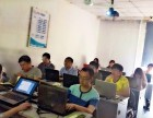 好就业,薪资高,掌握实用技能,来Java培训课程