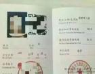 北京市亲子教师培训时间 培训课程