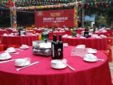 深圳宝安周边企业年会上门包办,火锅,围餐,自助餐,盆菜尾牙宴