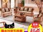 佛山藤椅厂家批发直销藤木家具酒店公寓客厅藤木沙发