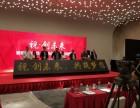 上海长三角流沙启动道具开园启动仪式鎏金沙庆典道具倒沙启动仪式