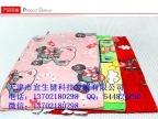 云毯 儿童毯 卡通毯子 婴儿抱毯 毛毯