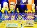 承办儿童主题生日party、闺蜜party