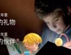 【儿童魔法绘本】加盟/加盟费用/项目详情