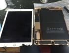 昆明ipad外屏花了去哪里换外屏比较便宜上门维修