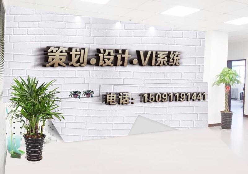 西安vi设计橱柜vi设计图书馆vi设计公司logo背景墙设计