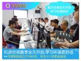东莞万江谷涌学淘宝开店来万江天骄职校