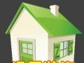 绿居装饰高端定制设计服务机构