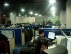 欢迎进入+成都市温江区三洋摄像机(全市各点)售后服务+网站维