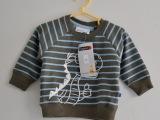 德国原单春秋男童装男婴儿套头色染条纹拉绒卫衣宝宝衣