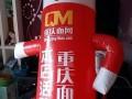 重庆面网,正宗重庆小面加盟店,潜力商机让你开店火爆