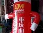 重庆面网,面食行业平台,上万重庆小面培训的面食之家!