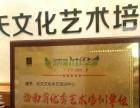 寻求中国舞合作伙伴