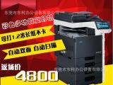 柯美复印机A3激光彩色C353办公复印打印扫描多功能一体机双面高速