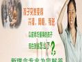 湖南叛逆青少年特训学校给家长的教育支招