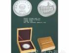 合肥纪念币 纪念册 邮票 礼品定制