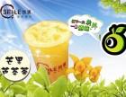 武汉丝麦奶茶店加盟好吗丝麦奶茶店加盟费多少