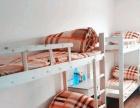 1号线 直达 短租房出租 15元/天,提供床褥用品