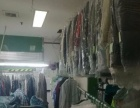 (个人)小区正规底商品牌干洗店转让Q