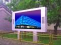 宜昌LED户外高清电子显示屏 找宜星光电 可靠性就是高