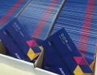 北京回收购物卡:商通卡,京东卡,盒马鲜生,中欣卡,石化卡