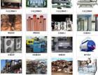 汕头高价回收工厂废品,废旧物资,酒楼厨房设备公司废旧物资电器