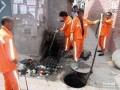 长清区专业疏通下水道 抽化粪池 清洗管道 厕所改道