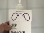 出售萨摩耶用品