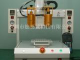 自动点胶机深圳自动点胶机生产厂家