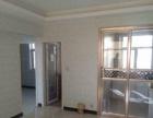 7皇台一区 2室2厅1卫 白色精装修 婚房 一次性