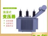 通洲电力S11油浸式变压器