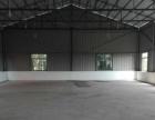 厂房 2600平米优惠出租