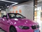 宝马M系2011款 M3 双门轿跑车 4.0 双离合 碳纤顶版(