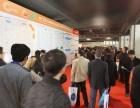2019中国陶瓷工业展览会