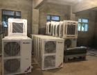 全成都低價二手中央空調吸頂機風管機多聯機出售