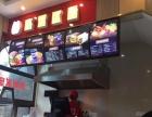 悠乐汉堡加盟 快餐 投资金额 1-5万元