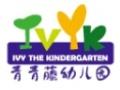 青青藤幼儿园加盟 加入青青藤 共创美好事业-全球加盟网