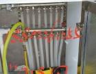 清洗维修地暖 清洗暖气片 换分水器