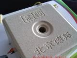 北京德邦 牛羊添砖舔砖 奶牛专用1吨,200块每块5kg 厂家直