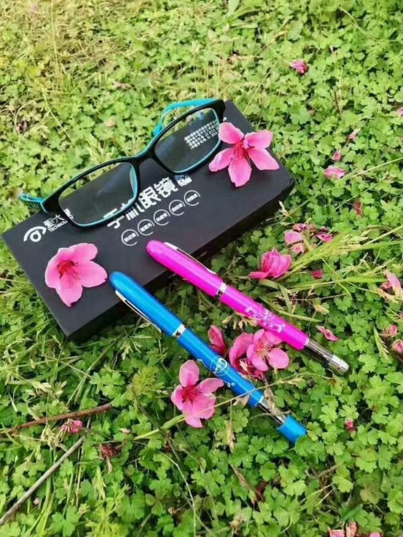 爱大爱手机眼镜多少钱一副?北京哪里有卖?