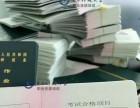 正規機構的電工證怎么考?如何報名?
