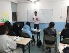 厦门哪里学日语 专业商务日语 旅游日语 暑期班周末班