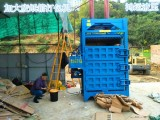 鸿运YD-60废纸板打包机双缸压缩 自动推包废纸板打包机批发