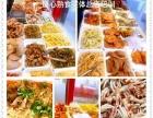 实体店培训猪头肉卤菜烤鸭凉拌菜加盟 卤菜熟食