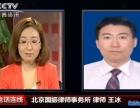 北京司法鉴定机构名录
