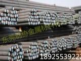 东莞钢协金属材料有限公司直销 50si7弹簧钢钢材