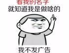 贵阳海商网代理